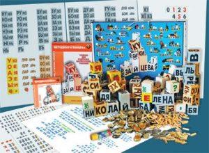 Кубики Зайцева картонные