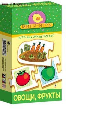 Мини-игры Овощи Фрукты 3-5 лет 1150