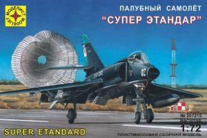Самолет Супер Этандар 1:72 207215