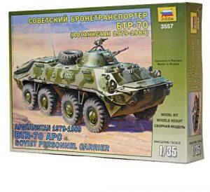 3557 Советский бронетранспортер БТР 70 Афганистан