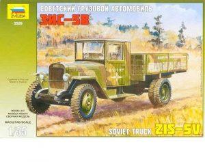 3529 Советский грузовой автомобиль