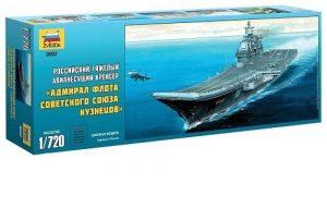 9002 Российский тяжелый авианесущий крейсер Адмирал флота Советского союза Кузнецов