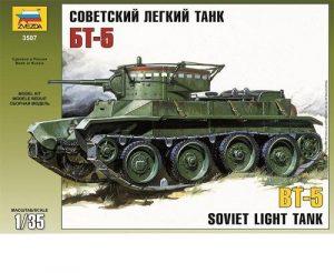 3507 Советский легкий Танк БТ-5