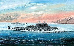 9007ПН Подводная лодка Курск