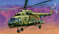 7253 Вертолет Ми 17