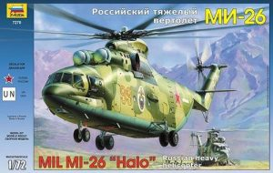 Вертолет Ми-26 7270