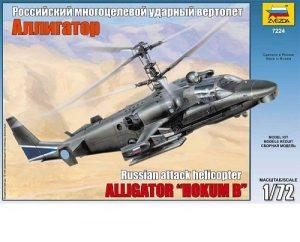 7224 Российский боевой вертолет Аллигатор