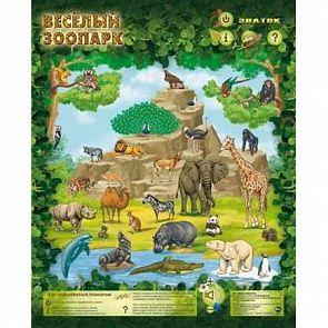 "Электронный плакат ""Веселый зоопарк"" PL-06-ZOO"