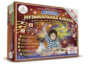 Говорящая Музыкальная азбука Обучающая звуковая игра ЗНАТОК комплект без ручки 8701038-МА