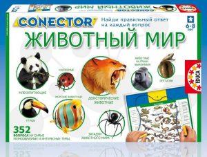 Электровикторина Животные планеты 15221