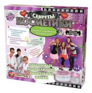 Игрушки наборы для исследований Секреты Косметики Часть 1 Очищение и Увлажнение Активный уход WS/501