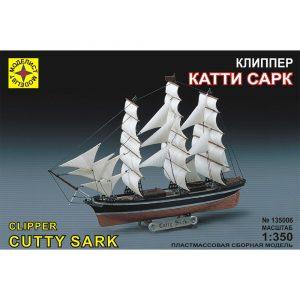 Корабль Клиппер Катти Сарк 1:350 Моделист 135006