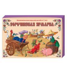 Экономическая игра СОРОЧИНСКАЯ ЯРМАРКА 01095
