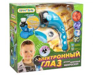 Игрушки наборы для исследований  Электронный глаз Детский цифровой микроскоп ST-BL903