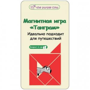 Танграм THE PURPLE COW 890834