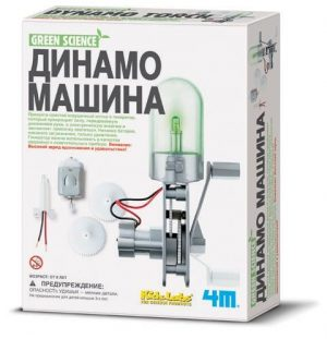Динамо Машина Green Science 03263