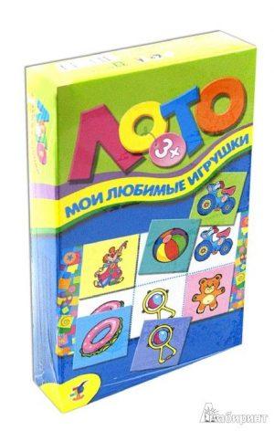 Мини-лото Мои любимые игрушки 2261
