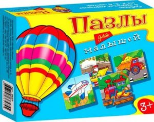 Играй и собирай Пазлы для малышей 2527