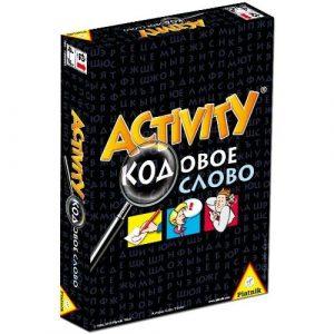Игра Activity кодовое слово 789991