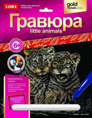 Гравюра Little ANIMALS Львята Гр-526