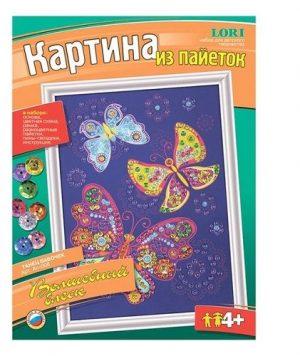 Картина из пайеток Танец бабочек Ап-008