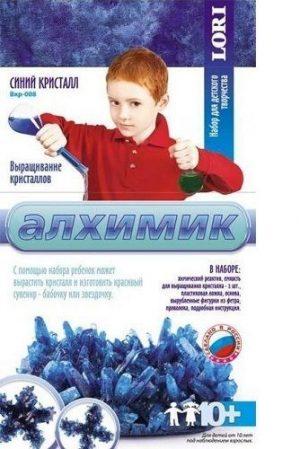 Выращивание кристаллов Синий кристалл Вкр-008