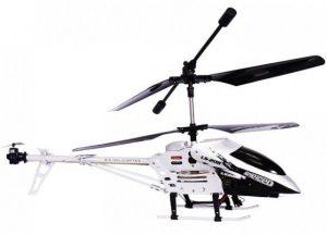 Вертолет Mioshi Tech IR208 серый р/у 3