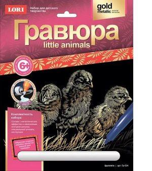 Гравюра Little ANIMALS Цыплята Гр-524