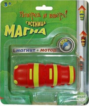 Гусеница красная Магна ММ8930R
