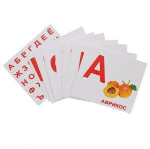Набор обучающих карточек АЛФАВИТ