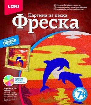 Фреска Картина из песка Дельфины на закате Кп-028