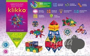 Удивительный конструктор ЗНАТОК Klikko 452 детали 70178
