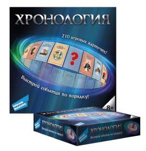 Детская настольная игра Хронология 1309