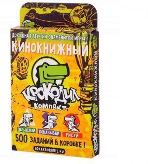 Magellan Крокодил КиноКнижный MAG02115