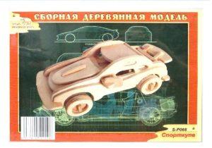 Конструктор деревянный Спорткупе S-P066