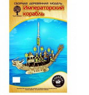 Конструктор деревянный Императорский корабль 80010