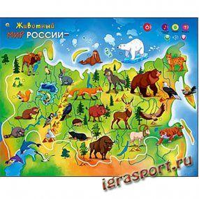 Звуковой плакат Животный мир России ЗП-1560