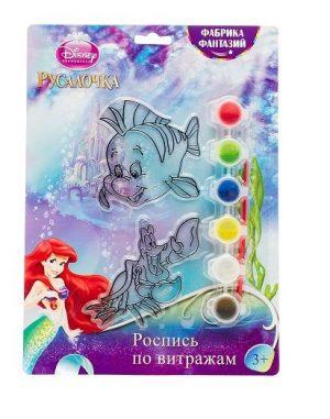 Набор для росписи витража Флаундер и Сибастьян 33063