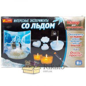 Набор для экспериментов Интересные эксперименты со льдом 12114019р