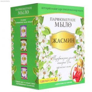 Мыло парфюмированное Жасмин М017
