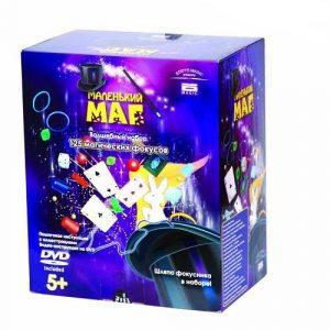 Набор Маленький маг для демонстрации 125 фокусов MLM1702-004