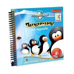 Магнитная игра bondibon для путешествий Пингвины на параде ВВ1350