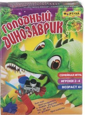 Настольная семейная игра ФОРТУНА ГОЛОДНЫЙ ДИНОЗАВРИК Ф72943