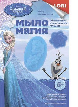 Мыло Магия Холодное Сердце Млд-001