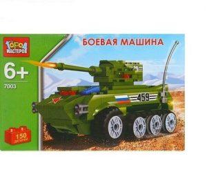 Конструктор Город Мастеров Боевая машина 150 дет KK-7003-R
