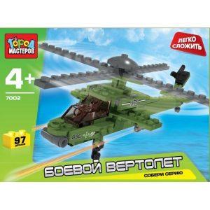 Конструктор Город Мастеров Боевой Вертолет Легко сложить 97 деталей KK-7002-R