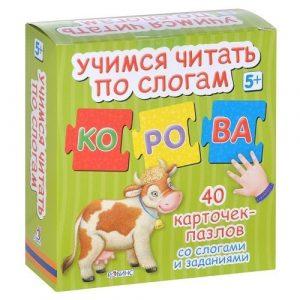 Пазл Учимся читать по слогам Новые слова 40 карточек пазлов Со слогами и заданиями Гагарина М 0+