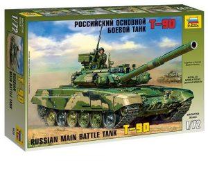 5020 Российский основной боевой танк Т-90