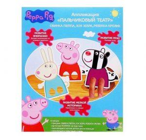 Аппликация пальчиковый театр Пеппа Зои Ребекка Peppa Pig 28282