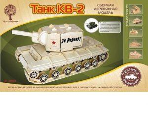 Танк ИС-2 80035